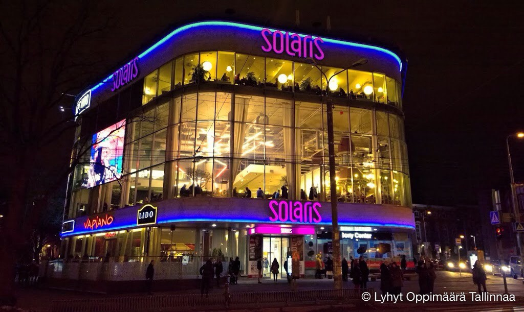 Solaris Shopping Centre